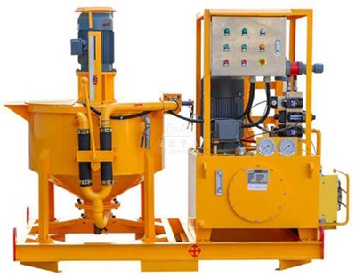 China famous brand grout mixing plant
