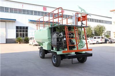 Hydroseeder machine with wheels for sale