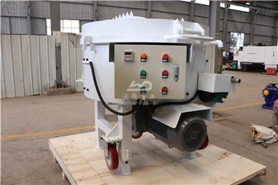 refractory mixer machine 250 kgs capacity